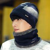 男士套頭帽子防風冬季青年女戶外韓版時尚護耳潮針織毛線帽保暖 概念3C旗艦店