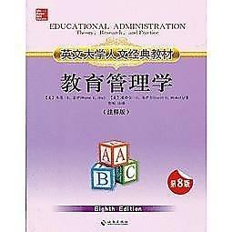 簡體書-十日到貨 R3Y【Educational Administration: Theory, Research, and ...