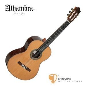 【西班牙製全單板古典吉他】【Alhambra 9P】 【附古典吉他硬盒】   【阿罕布拉 9P】