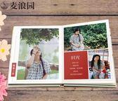 照片书毕业做相册手工杂志自制礼物