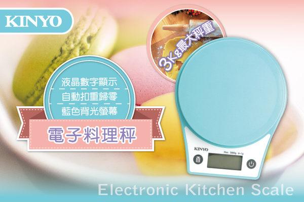 新竹【超人3C】KINYO DS-007 電子料理秤 高精密測量 時尚輕巧 廚房好幫手 智慧操控 聰明歸零