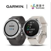 Garmin vivolife 悠遊 智慧 運動防水腕錶石墨灰