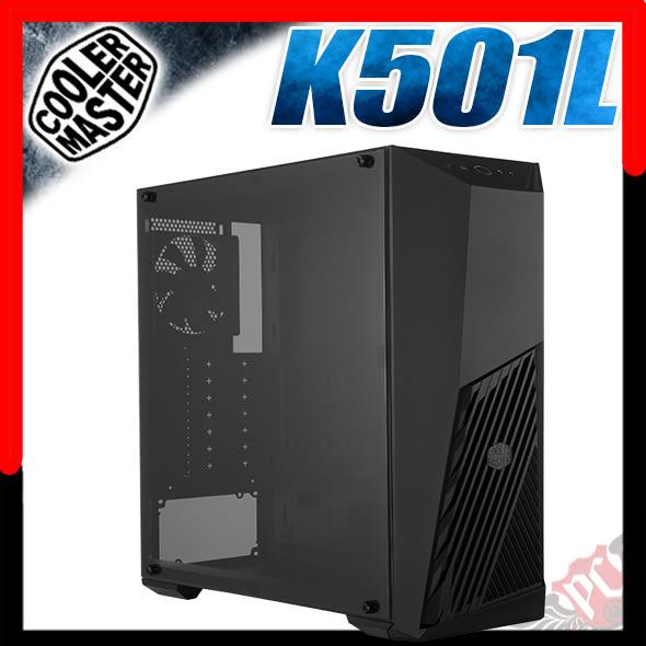[ PC PARTY  ]  Cooler MasterBox K501L 透側 空機殼