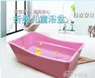 加大號浴桶寶寶正品嬰幼兒洗澡盆便攜式可折疊兒童浴盆QM 依凡卡時尚