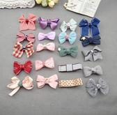 [全館5折] 套裝 必備 全包 夾子 蝴蝶結 頭飾 寶寶 街拍 飾品 布藝 兒童 髮夾