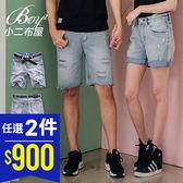 短褲 單寧刷白刀割抽鬚直筒牛仔短褲【NQ91906】