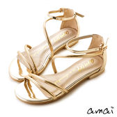 amai層次細帶螺紋繞帶漆皮勾帶涼鞋 裸金