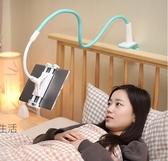 手機支架 懶人支架桌面床上用直播夾子創意架子女通用枝架多功能支駕新款