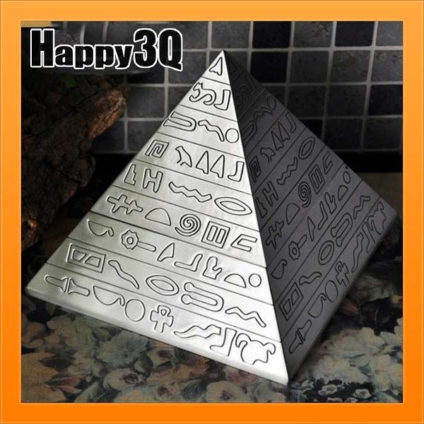 家居擺飾埃及象形圖騰裝飾尼羅河工藝金字塔菸灰缸【AAA1668】預購