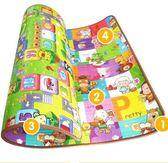 爬行墊 加厚嬰兒爬爬墊拼接泡沫兒童地墊客廳家用防潮墊游戲毯1.2*1.8m