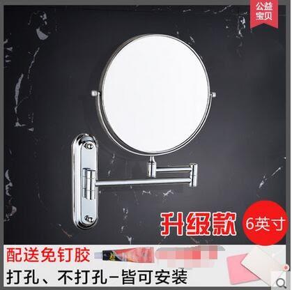 浴室化妝鏡酒店壁掛式梳妝美容鏡可伸縮旋轉衛生間雙面放大鏡