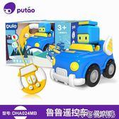 百變布魯可無線遙控汽車電動玩具車兒童3-6歲男孩含燈光聲效耐摔 阿宅便利店