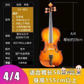 小提琴 初學小提琴初學者少兒童成人學生入門學習考級專業級實木棗木手工T 6色