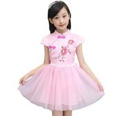 中大童短袖洋裝 民族風連身裙 旗袍式蓬蓬裙 童裝 MC32407 好娃娃