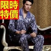 睡衣(含睡褲)-真絲質熱銷貼身桑蠶絲長袖男家居服1色59u32【時尚巴黎】