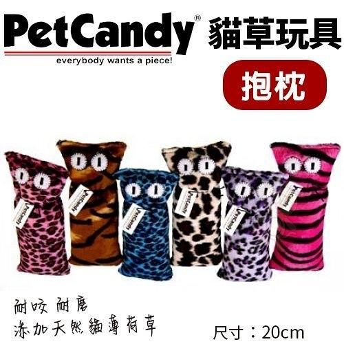 *KING WANG*PetCandy貓草玩具-抱枕.添加貓薄荷草 耐咬 耐磨.貓玩具.隨機出貨不挑款