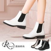 【快速出貨】韓系氣質典雅個性彈性休閒低跟短靴/3色/35-43碼 (RX0953-37-6) iRurus 路絲時尚