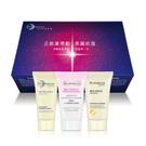 金萃喚膚潔面霜 30g  / 膠原彈潤潔膚乳 30g  / 超能煥白潔顏乳 30g
