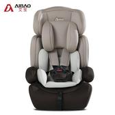 兒童安全座椅寶寶嬰兒汽車車載座椅9個月-12歲 3C認證更安全 喵可可