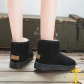 雪地靴女加絨加厚防滑中筒靴保暖棉鞋【雲木雜貨】
