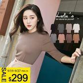 LULUS-Y細羅紋五分袖上衣-8色  現+預【01017828】