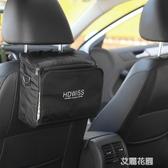汽車座椅背收納包掛袋多功能儲物箱車載后靠背置物包袋車內飾用品『艾麗花園』