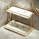 衛生間浴室廁所大理石桌面梳化妝用品洗手臉洗漱台面置物收納架盒 好樂匯
