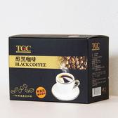 【TGC】經典-醇黑咖啡