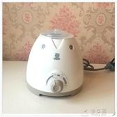 小白熊暖奶器多功能嬰兒溫奶器智慧恒溫熱奶器 俏女孩
