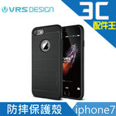 VRSDESIGN APPLE IPHONE7 Plus SIMPLI FIT 防摔背蓋保護殼 5.5吋