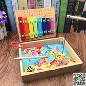釣魚玩具磁性套裝嬰兒童1-2-3周歲男孩寶寶幼兒敲琴益智女孩子 免運 生活主義
