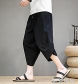 闊腿褲男寬鬆男士七分褲潮流加肥加大碼中國風褲子休閒短褲哈倫褲 可然精品