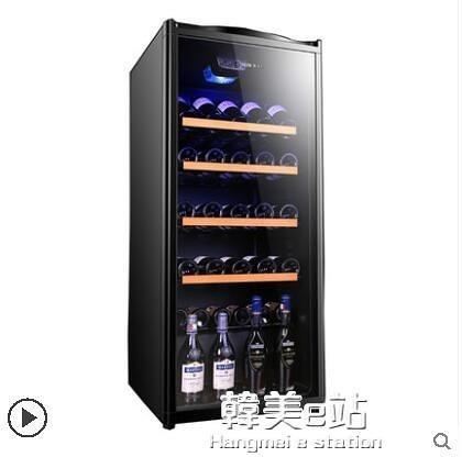 紅酒櫃 AUX/奧克斯 JC-215AD電子恒溫恒濕紅酒櫃家用冰吧 茶葉冷藏櫃雪茄ATF 韓美e站