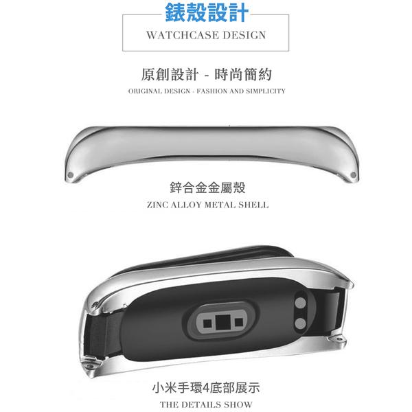 小米手環4金屬錶帶 品質 磁吸 小米手環3 共用款 替換帶 運動手環 不鏽鋼 Mi 輕質量 商業 女用