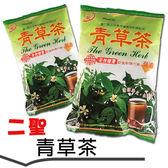 二聖-青草茶80g