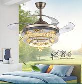 隱形水晶風扇吊燈 餐廳吊扇燈客廳簡約變頻家用帶LED燈扇電扇吊燈 110V 全館免運