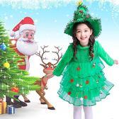 (交換禮物)兒童萬聖節服裝女童裙衣服聖誕節表演服寶寶萬聖節親子裝演出服飾