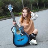 38寸新手初學者民謠木吉他學生青少年入門樂器男女 熊熊物語