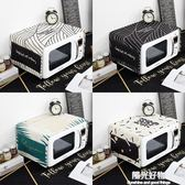 防塵罩簡約幾何微波爐罩格蘭仕美的罩布家用防油廚房烤箱長方蓋佈防塵布 陽光好物