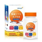 sakuyo 魚油軟膠囊 (160顆/瓶)