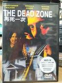 挖寶二手片-P36-048-正版DVD-電影【再死一次】-史蒂芬金 克里斯多夫華肯 馬丁辛(直購價)