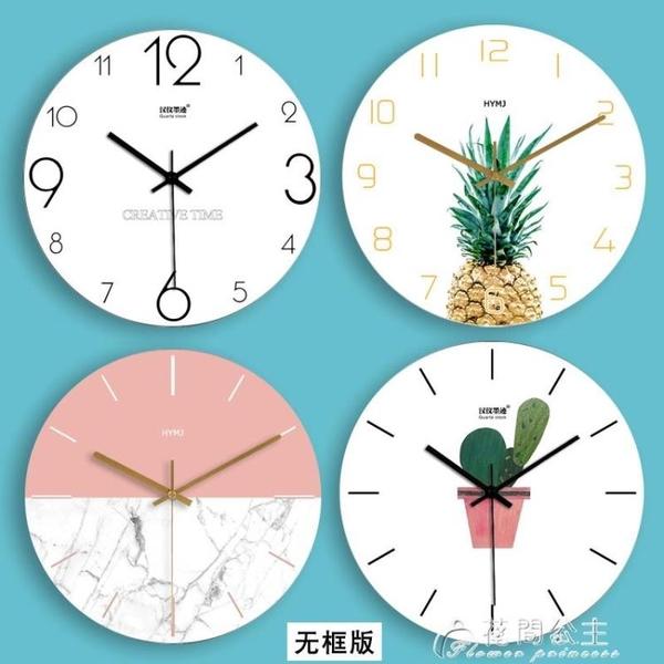 鐘表掛鐘客廳創意北歐式時鐘臥室現代簡約田園家用個性靜音石英鐘 快速出貨