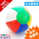 A1528_9吋海灘球充氣玩具#皮球海灘球大骰子色子充氣棒武器道具槌子錘子充氣槌