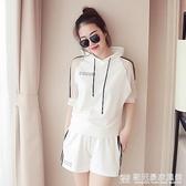 短褲休閒運動套裝夏季女新款時尚氣質港味寬鬆連帽兩件套韓版 『歐尼曼家具館』