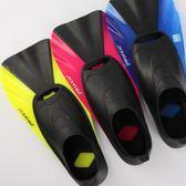 蛙鞋 短腳蹼 蛙鞋 浮潛三寶裝備之一 硅膠款 全館免運