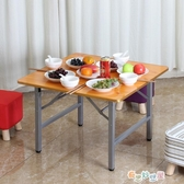 家用簡易飯桌4人2折疊方桌吃飯桌小桌子折疊桌矮餐桌正方形四方桌YYJ 奇思妙想屋