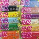 QQ彩色黏土 油黏土 油粘土400g/一件60個入(定80) QQ彩色油土 油性黏土 ST安全玩具-立鑫