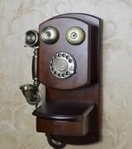 設計師美術精品館歐式 復古電話 壁掛式電話機 掛式電話機 金屬轉盤撥號【旋轉撥號】