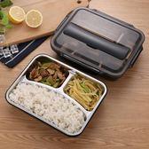 便當盒 304不鏽鋼保溫飯盒學生成人便當快餐盒分隔餐盤分格帶蓋密封雙層