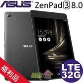 ASUS ZenPad 3 8.0 ◤福利品◢ 7.9吋 可通話平板 LTE/32G (Z581KL)